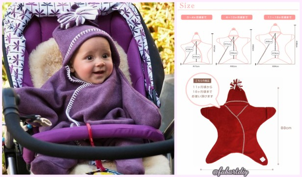 DIY Star Baby Wrap Blanket, Perfect Swaddle Wrap Craft for Baby