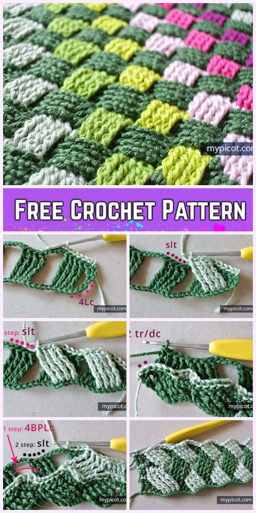 Crochet Basket Weave Stitch Free Crochet Pattern